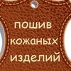 Димон Сизиков