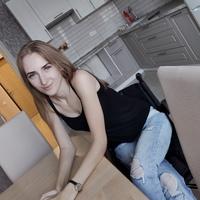 Юлия Лондон, 521 подписчиков