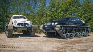 Bentley Ultratank и Победа на тестовом выезде.