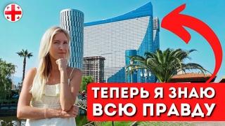 ПЕРЕЕЗД В ГРУЗИЮ НА ПМЖ: ТОП-5 СТРАХОВ   Как не нарваться на обман при покупке квартиры в Батуми