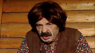 Городок - Иванушка Дурачок