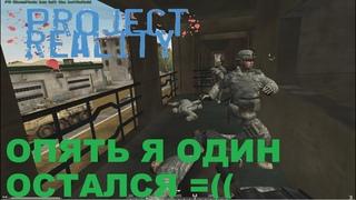 Project Reality: Сиджия моя мина), Адак ТОВ-ка, Мутрах ЛАВ-ка, Блек Голд БМП-2М