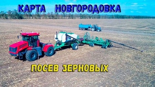 #FARMING#SIMULATOR# 19#MAP #НОВГОРОДОВКА#ПОСЕВНАЯ В САМОМ РАЗГАРЕ#РАЗВИВАЕМСЯ# ПРЯМОЙ ЭФИР