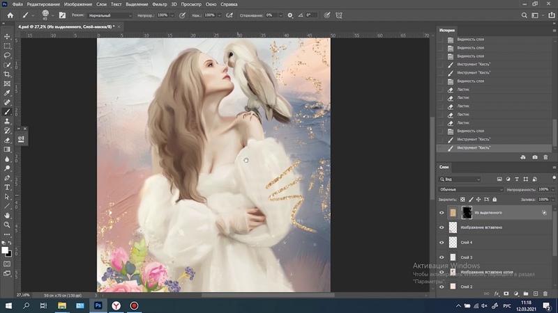 Как вписать портрет в готовый фон Цифровая живопись