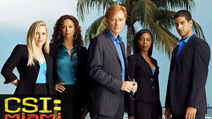 Место преступления Майами 3 сезон